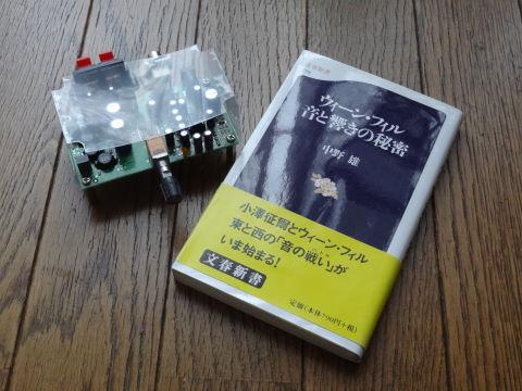 DSC00901-1-1.JPG