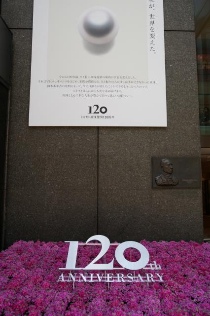 DSC03588-1.JPG
