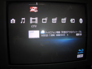 DSC03715-1.JPG